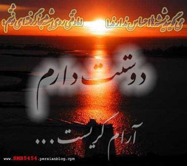 http://k2sms.persiangig.com/image/K2sms.Persianblog/k2sms-2...1.jpg